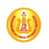 """Республиканский фестиваль """"Салют Победы"""""""