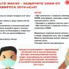 Ослабили режим повышенной готовности: рассказываем, что изменилось в Башкирии с 1 июня