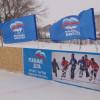 Открытие хоккейной коробки в с.Якшимбетово