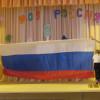 «Как прекрасна наша Россия!»