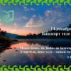 14 декабря – День башкирского языка.