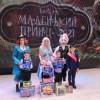 Районный конкурс «Маленький Принц – 2021»