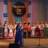 Образцовый фольклорный ансамбль отпраздновал свой юбилей