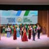 Торжественное мероприятие, посвященное Дню Республики Башкортостан
