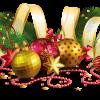 """Праздничный концерт """"Счастливого Нового года"""""""