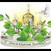 Поздравление и.о начальника культуры Ляйсан Нуриахметовой с Днем Святой Троицы