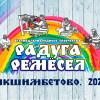 Рабочий визит в Якшимбетовский сельский совет