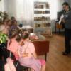 «Путешествие в мир добра» в детской районной библиотеке